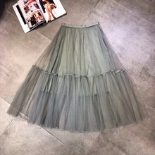 6db78527f Women mesh tutu skirt ruffles big hem ankle length lining can remove  elegant tulle long skirts