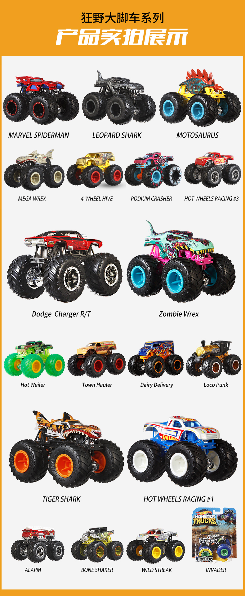 Original 1 64 Hot Wheels Monster Trucks Metal Car Toy Hotwheels Giant Wheels Big Foot Collection Wild Collision Car Toys Fyj44 Hot Wheels Aliexpress