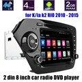 Para K/ia k2 RIO 2010-2015 Stereo Car Multimedia Player DVD Do Bluetooth Rádio câmera traseira apoio AM FM RDS
