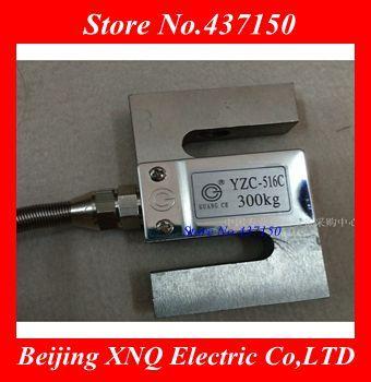 YZC 516C S type capteur de pesage 100kg 200kg 300kg 500kg 2000kg 1Ton 1.5Ton 2Ton 1T tirer capteur de pression capteur de poids de cellule de charge