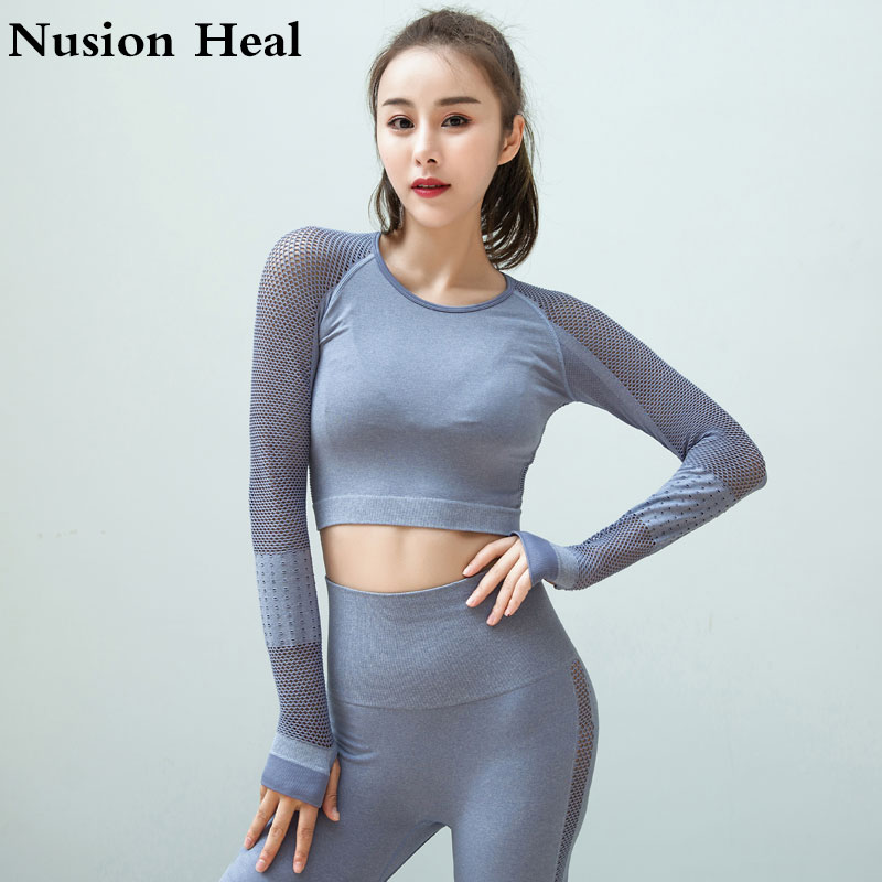 Long Sleeve Top Gym Running Ladies Workout Jacket Top Tee Womens Active Wear