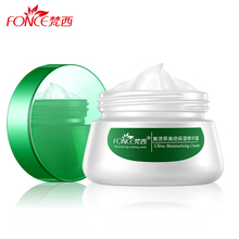 Fonce Korea Anastatica Highly effective moisturizing Cream Plant extracts Day Cream Skin Care Lazy makeup Cream 50g other all day cheese 50g
