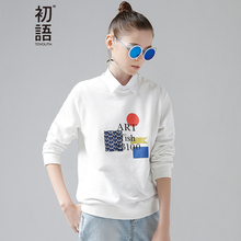 Toyouth Sweatshirts 2017 Spring Women Casual Letter Printed Stylish Pullovers Hoodies