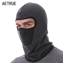 AETRUE Winter Hat Beanie Knitted Hats For Men Women Scarf Cap Balaclava Mask Bla