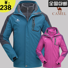 Camel outdoor jacket twinset male female fleece windproof 3-in-1 autumn/inter outdoor hiking thermal clothing outerwear  =YcfM7