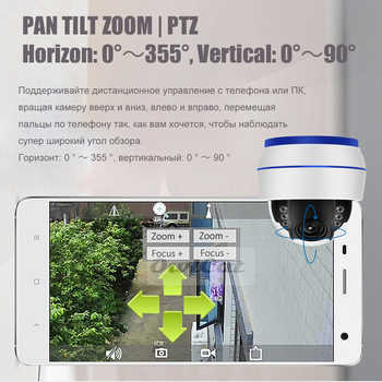 2MP 5MP Onvif PTZ Wifi IP Camera Internal Microphone Motion Detection IR Leds Dome Wireless Security Camera Xmeye Remote Access