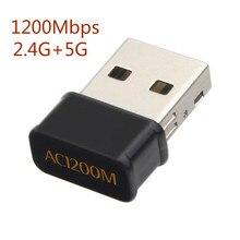 USB Wi-Fi адаптер 1200 Мбит/с, 2,4 ГГц, 5 ГГц