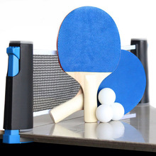Table Tennis Racket Set Ping Pong Paddle Bat Sports Table Tennis Balls 1 Pair of Bat + 3 Balls + 1 Net For Fitness Gym Workout цена и фото