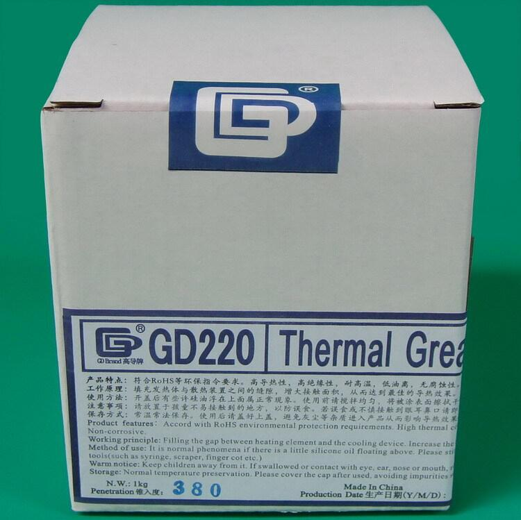 High-Conductivity GD66 Thermal Grease Silicone Cooling Gel Gray Weight 1 Kg Large Barrel Silver Gray