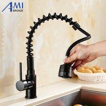 Blackened Кухонный Кран pull out кран смеситель для раковины раковина кран 360 поворотный 2-функция Горячий Холодный Кран 8052B