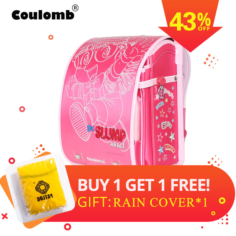 Coulomb Japanese Popular Anime Ala Lei Chidren School Bag Boy And Girl ARALE Backpack Japan bag in School Bags from Luggage Bags