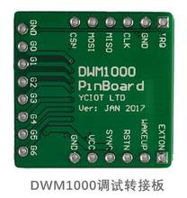 1pcs/lot spot DWM1000 UWB positioning switch board(China)