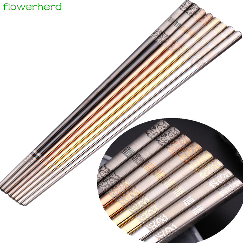 Китайские палочки пищевой топ из нержавеющей стали 304 посуда палочками бытовой Титан покрытие площади палочки 1 пара
