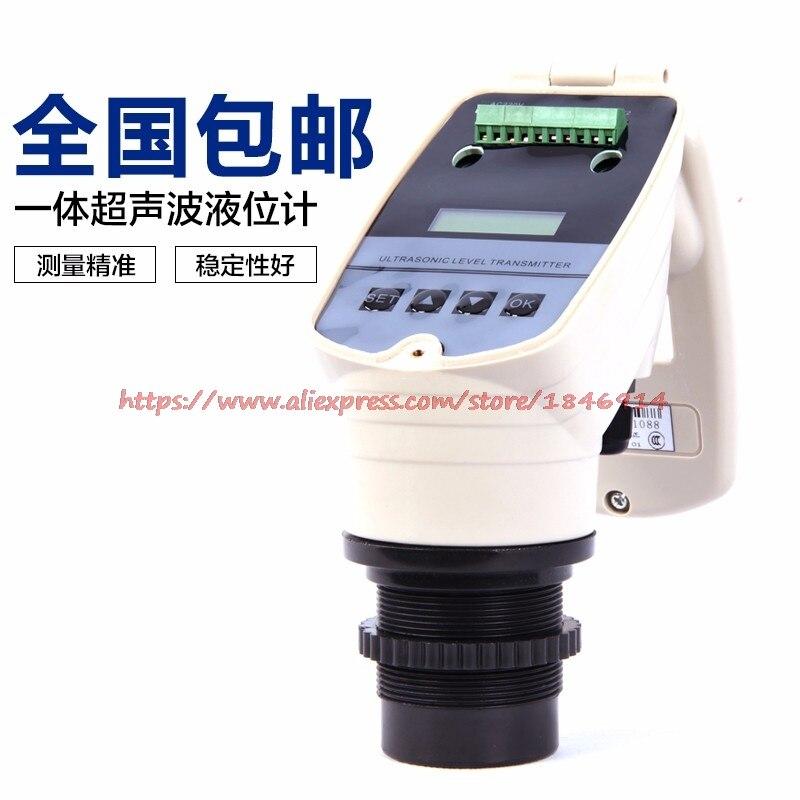 4 20MA integrated ultrasonic level meter ultrasonic level meter 0 15M ultrasonic water level gauge DC24V