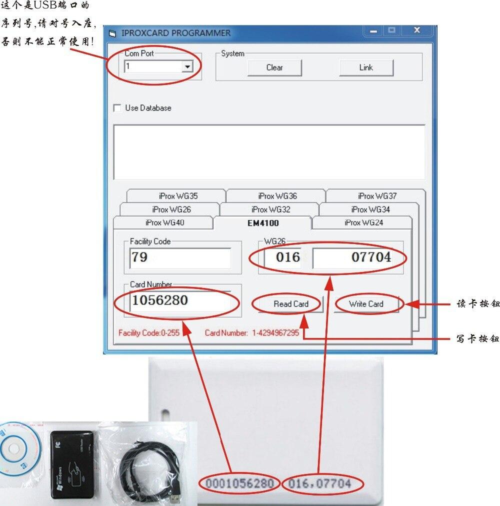 Nuevo lector USB 125 khz RFID y copiadora de tarjeta de identificación de escritor Etiqueta de copiadora duplicada y copia de KeyFob EM4100 EM4102 proximidad t5577 2 software