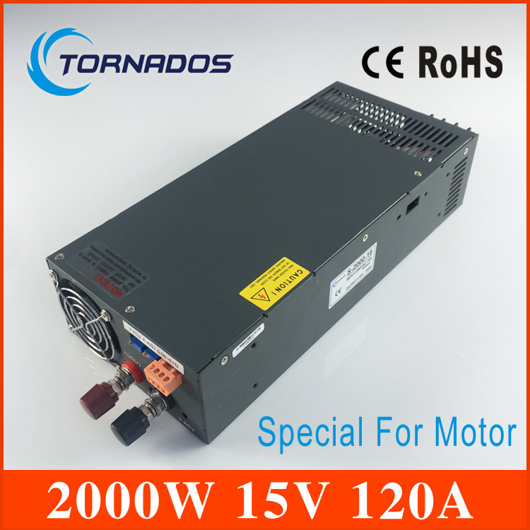 15V 120A 1800W Switching power supply for DC Motor AC to DC power suply input 220v ac to dc power supply S-2000-15