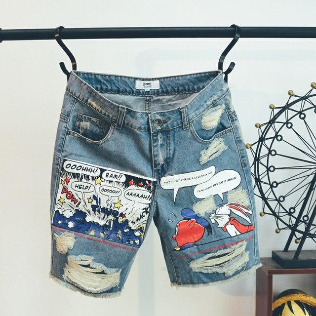 Pattern Jean Shorts  1