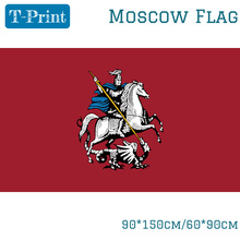 Free shipping 3X5FT Russian Knights Flag Moscow Army 90x150cm Decoration Office