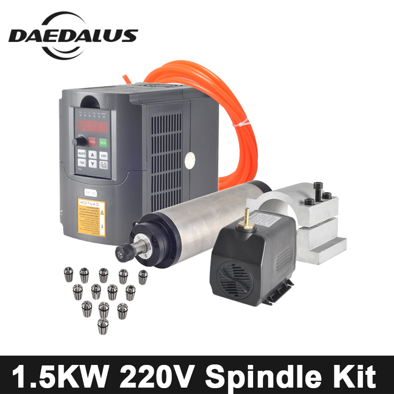 1.5KW CNC Spindle Motor Water Cooled Spindle Router Kit 220v VDF Inverter 65mm Clamp 75w Pump 5m Pipe 13PCS ER11 Collet For CNC цена