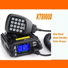 QYT KT 8900D mobile car radio VHF UHF 25W 4 Standy Mobile Radios MIC+USB Programming Cable