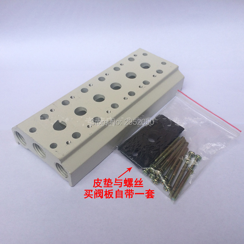 Free Shipping For 4V110-06 Series Airtac Solenoid Valve Manifold Base Board With Screws & Rubber 100M-6F 6 Station 4v100 4a100 series 9 station airtac solenoid valve manifold with screws