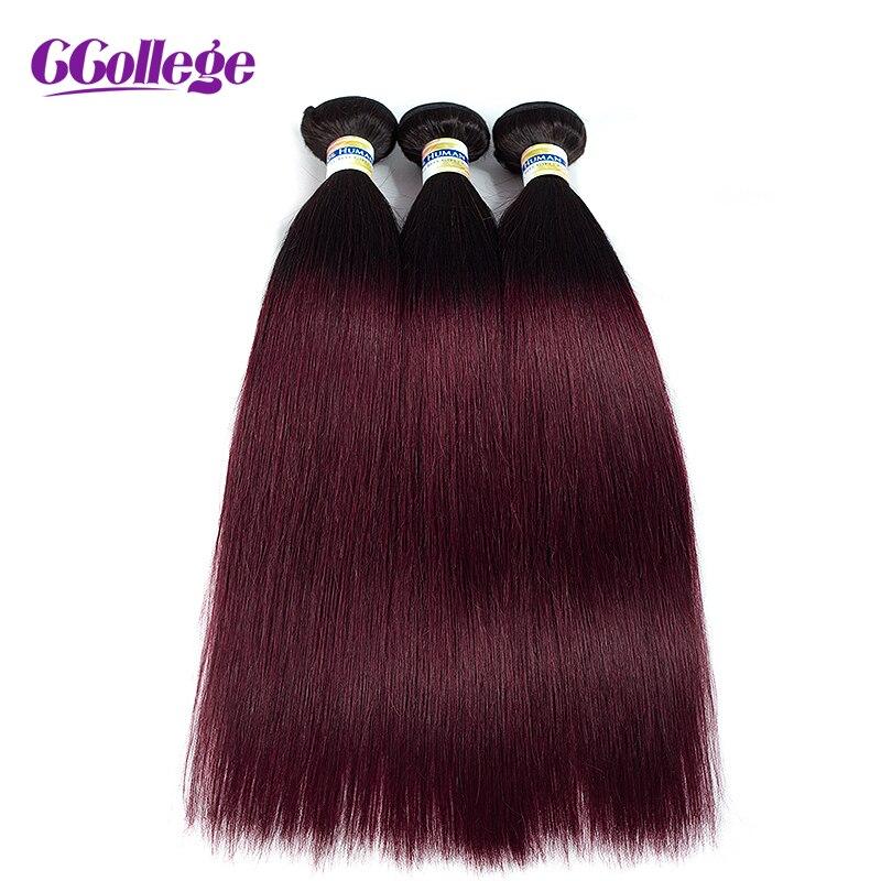 Ccollege Straight Hair Bundles 3 Bundles Deal Natural Black to #99J Ombre Human Hair For Women Remy Brazilian Hair Weave Bundles