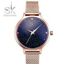 SHENGKE Fashion Quarts Women Watch Rose Gold Ladies Wrist Watch New Ladies Small Brand Luxury Relogio Feminino Reloj Mujer SK