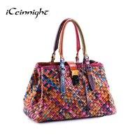2015 New Fashion Multicolour Genuine Leather Bags Weave Handbags Women S Shoulder Bag Messenger Bag Colorful