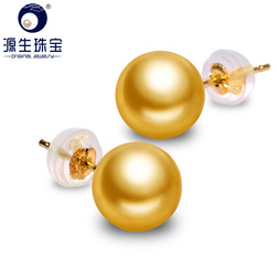 [YS] Real 18k Gold Au750 Gouden Parel Sieraden 8-11mm Zoutwater Gekweekte South sea Parel stud Oorbellen Eenvoudig Ontwerp Voor Vrouwen