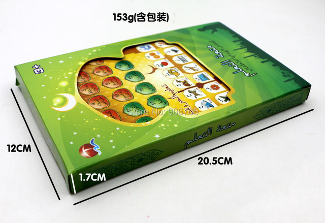 18 Chapters Arabic quran and words Educational quran table  learning toys,islamic alphabet best gift for Muslim kids