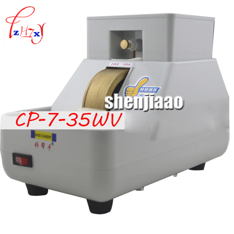 Lens Edger Optical Lens Hand Edger Manual Hand Mill Optical Processing Grinder 1 pc CP-7-35WV