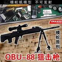 QBU 88 Sniper Rifle Paper Model Gun Firearms 1:1 Scale Weapon Handmade Toy
