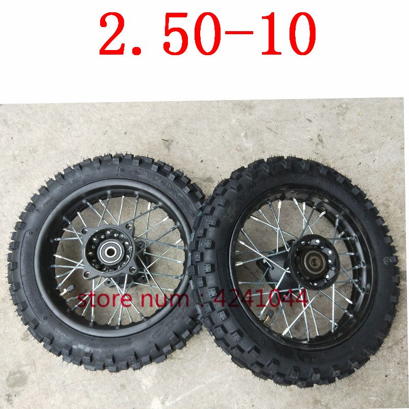 2.50-10 Front or Rear Rims tyres Wheels for Trail Off Road Dirt Bike Motocross Mini 2.50-10 10 Rims tires image