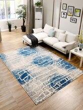 Nordic simple carpet living room coffee table blanket bedroom wedding full tatami non-slip