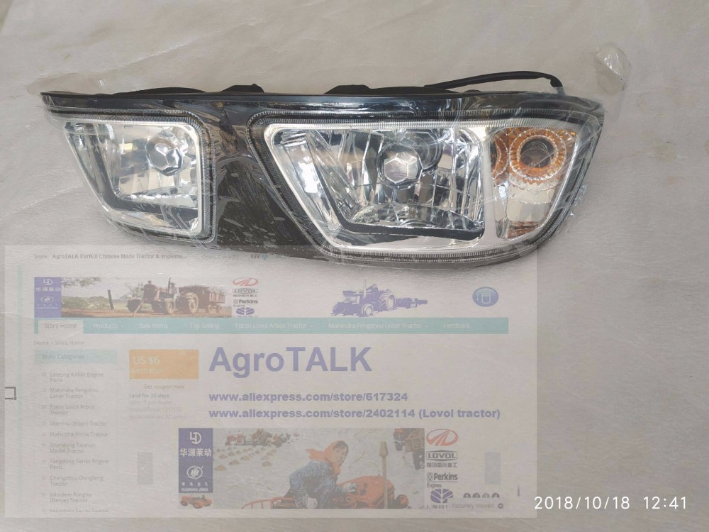 цена на TB400.483A.1, the front head lamp for Foton Lovol TB series tractor