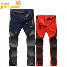 Free Shipping-2016 Boojee Men Outdoor Sport Spring/Summer wind/water/wearproof Breathable Dry Quickly Hiking Climbing Pants 6027