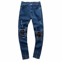 цена на HOT 2019 Fashion Casual Locomotive jeans men's blue skin Ripped hole knee patch teenagers Pleated biker Zipper men's trousers