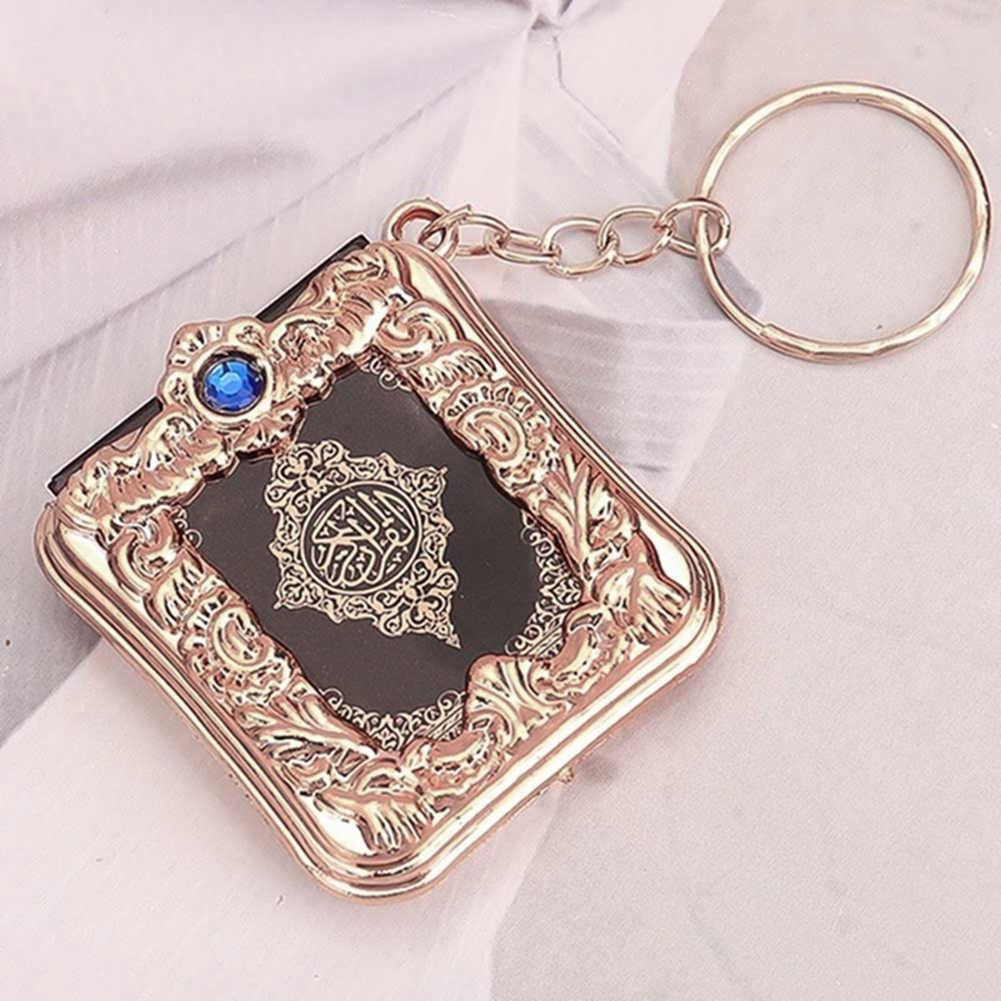 ペンダントデザインキーホルダーレトロミニ箱舟コーランブックコーランペンダントイスラム教徒キーホルダーバッグ財布車の装飾キーチェーン財布デコラ