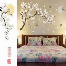 Plum tree plants flower bird cage bedroom decorative stickers home wall stickers decal