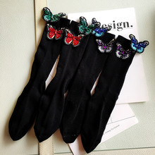 MIARA.L new tide socks drilling color butterfly heavy industry beads in the tube pile