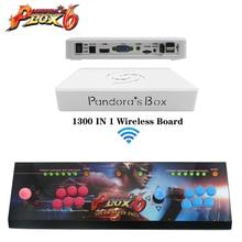Business Gift Metal Pandora Box 6 Wireless console