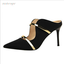 ttsdarcupsEuropean and American sexy high heel slippers Fine Silks satin Shallowly pointed hollowed metal belt