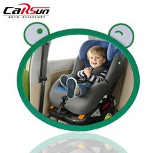 New Cartoon Car Universal Rear View Mirror Baby Chair Mirrors Safety Backseat Observe