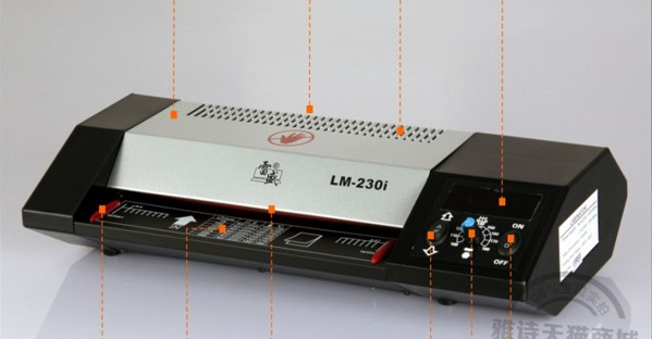 LM230i A4 photo laminator laminating machine laminating machine, plastic card Four axis thermostat metal shell