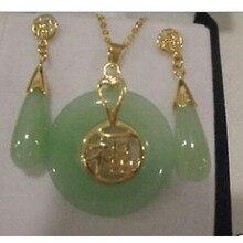 Ювелирные изделия натуральные нефриты Кулон Комплект сережек для женщин