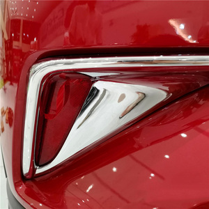 For Toyota C HR CHR 2017 2018 ABS Chrome Polishing Exterior Rear Fog Light Lamp Cover Trim Car Styling Accessories 2PCS|Chromium Styling| |  -