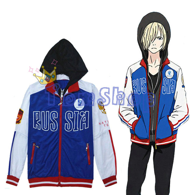 Yuri!!! on Ice Yuri Plisetsky Cosplay Hoodie Sweatshirt Adult Hooded Jacket Coat Costumes Sportswear