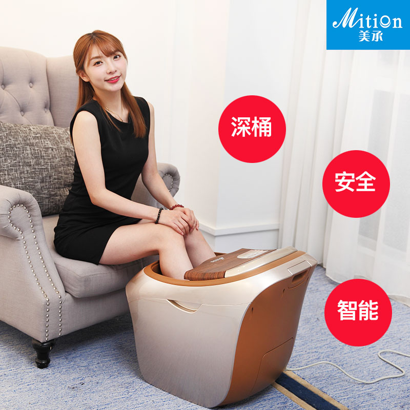 Fully Automatic DPS Heating Foot Tub Massage Machine Deep Barrels Electric Household Red Light Heating Footbath Bucket Device