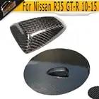 Антенна для крыши из углеродного волокна внешняя отделка для Nissan R35 GT R GTR 2010 2011 2012 2013 2014 2015 углеродная антенна для крыши
