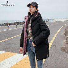 PinkyIsBlack Autumn Winter Jacket Women Coat Fashion Female Hooded Parkas Warm Casual Plus Size
